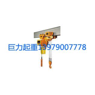 KOIO型环链电动葫芦