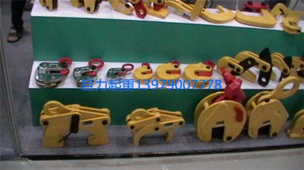 钢板钳系列
