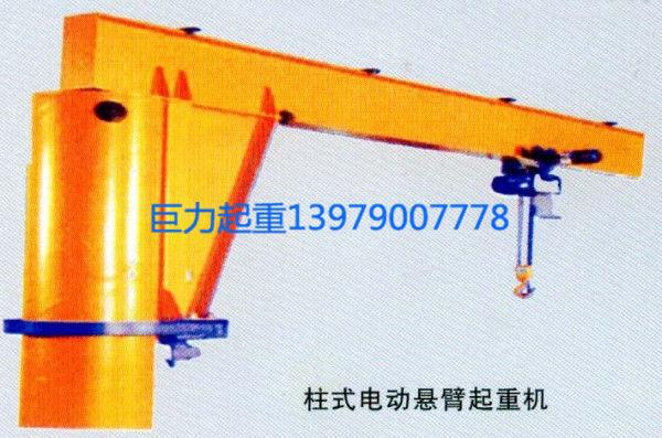 柱式电动悬臂起重机